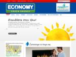 Economy Green Energy | Ηλιακά | Φυσικό Αέριο | Φωτοβολταϊκά | Brunata | Ενδοδαπέδια Θέρμανση