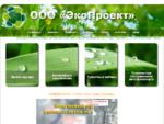 Вывоз мусора Московская область | контейнер для мусора | вывоз строительного мусора в Подмосковье