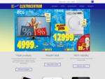 Síť odborných prodejen EC Group elektro