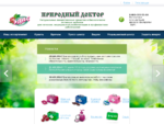 Эдас- гомеопатические препараты, биодобавки, лечение гомеопатией, консультации врача гомеопата