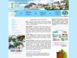 Гостиницы Адлера | Зимний и летний отдых в Сочи | Пансионат Эдельвейс