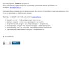 Куплю домен | Купить домен ru | Купить красивый домен | Аукцион доменов | Продажа сайтов | Купи