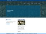 Materiali per edilizia - Latina - Edilcommerciale Cramaro
