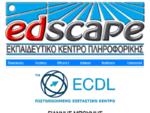 edscape - Εκπαιδευτικό Κέντρο Πληροφορικής