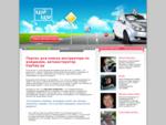 Инструкторы по вождению лучший автоинструктор Москвы для Вас, уроки вождения | ЕдуЕду. ру