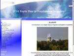 EELK Rapla Maarja-Magdaleena kogudus