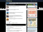 Город Ефремов, Тульской области   Новости, Афиша, Карта, Объявления, Организации