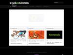 www. egatastasis. gr | Αρβανιτάκης Παναγιώτης, Υδραυλικά, Φυσικό Αέριο, Φωτοβολταϊκά, Ηλιακά