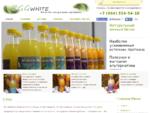 Купить яичный белок пастеризованный | продажа натурального яичного белка в Москве | жидкий яичный