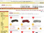 Akcijos, Išpardavimai, Nuolaidos iki 65 !!! - EGO BALDAI - Internetu pigiau !