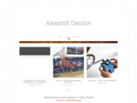 Александр Данилов — графический дизайнер