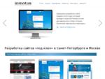 Разработка корпоративных сайтов, логотипов и фирменных стилей в Санкт-Петербурге. Студия дизайна Е