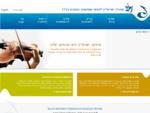 עילם – עמותה ישראלית למוסיקאים מבצעים