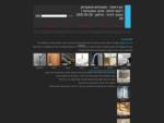 עין ראפה - מטבחים מעוצבים, ריצוף וחיפוי, שיש, אמבטיות | עיצוב לבית - טלפון 1800-30-30-99