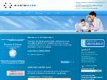 Einsteinweb Formazione e Certificazione Informatica e Inglese - Corsi di Laurea Pegaso