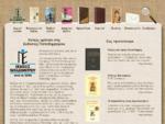 Εκδόσεις Παπαδημητρίου - βιβλία, ημερολόγια, χαρτικά, εικόνες