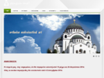 Home | Μανίκας Manikas ekklisiastika eidi, Εκκλησιαστικά είδη, Ecclesiastical Accessories, ...