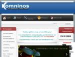 Φωτοαντιγραφικά - Μηχανές γραφείου στην Ξάνθη Πώληση και επισκευή. - Komninos Office Automation ...