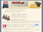 Eko oil - Κοτρώτσιος Τιμόθεος Αντιπρόσωπος Δυτικής Ελλάδας – Λιπαντικά EKO - MOBIL