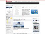 ektakta. gr - Ενημέρωση, εφημερεύοντα νοσοκομεία και φαρμακεία, βενζινάδικα, δρομολόγια ΚΤΕΛ