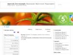 Αγροτικός Συνεταιρισμός Παραγωγών Κηπευτικών Θερμοκηπίου Ελαφονησίου - Χρυσοσκαλίτισας - ..