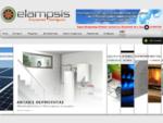 Home - Elampsis S. A.