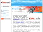 ELECTECH - Ηλεκτρολογικές Υπηρεσίες. Ηλεκτρολογοι.