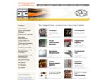Производство абажуров, детских светильников, ретро светильников, торшеров и ретро аксессуаров - К