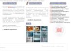 ElectroSmart - Ηλεκτρολογικές Εφαρμογές Έξυπνο Σπίτι