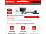 Electroworld - Εικόνα, Ήχος, Computing, Τηλεφωνία, Πλοήγηση, Gaming, Κλιματισμός, Λευκές Συσκευές, ...