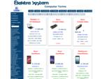 Computer Elektra System Torino - Vendita Computer e Accessori PC in Negozio e OnLine, Assemblaggio ...