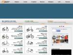 Elektriniai dviračiai elektrinis dviratis