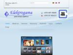 LCD Televizoriai, Televizoriai, televizorius, Philips, Samsung, televizoriai kaina, kainos - .