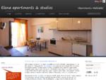 Διαμερίσματα και studios Έλενα Βουρβουρού Χαλκιδική | Χαλκιδική Διαμερίσματα | Ξενοδοχεία Σιθων
