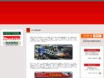 ELIMA ELEKTRONARZĘDZIA CZĘSTOCHOWA I RADOMSKO narzędzia Częstochowa, pneumatyka Radomsko