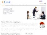 Elink Internet Solutions