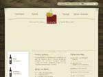 Έλινος - Βιολογικοί Αμπελώνες Ταραλά