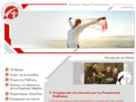 Ελληνικό Ιδρυμα Ρευματολογικών Ερευνών