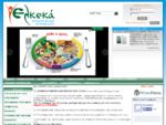 ΕΛΚΕΚΑ - Ελληνικό Κέντρο Καταναλωτών
