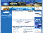 Ellada On Line, Πανελλήνιος Επαγγελματικός Κατάλογος, Πανελλήνιος Επαγγελματικός Οδηγός, Hellas, ...