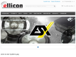 ELLICON Car Audio - PEERLESS speakers, amplifiers, cables