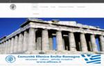 Ελληνική Κοινότητα της Emilia Romagna
