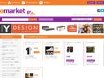 Emarket. gr - Καινούρια και μεταχειρισμένα προϊόντα σε δημοπρασίες ή πωλήσεις, στο μεγαλύτερο ελλην