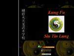 Associazione sportiva Emei Siu Tin Lung Italia - Kung Fu
