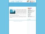 Emeta - Šarvuotos durys, Spynos. Pagrindinė įmonės veikla yra šarvuotų durų gamyba, prekyba ir .
