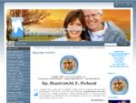 www. emfitevmata. gr - Dr. Themistoklis Mylonas - Dental Imlants - Αρχική σελίδα