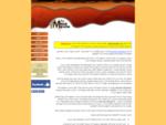 Monash Migration - הגירה לאוסטרליה אוסטרליה ויזות