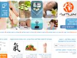 רפואה משלימה | רפואה אלטרנטיבית | אנרצ'י