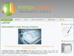 Energy Projects - AΦΟΙ Μιχαηλίδη Ε. Ε. | Μελέτη, Σχεδιασμός Εγκατάσταση ΦΒ συστημάτων σε στέγη
