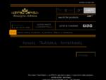Enexyra-Athina. gr - Αγορές - Πωλήσεις - Ανταλλαγές